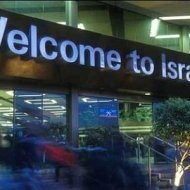 New benefit plans for Aliyah