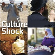 Travel in Israel… Culture Shock!