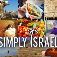 Travel in Israel… More Than You Expected