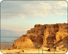 Masada UNESCO World Heritage Site